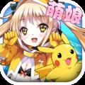口袋妖怪萌娘进化无限金币烧饼修改器3.1 安卓版