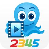2345影视大全app(免费看电视电影)