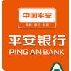 平安银行企业手机银行iphone