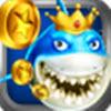 捕鱼之皇无限金币修改版1.0 安卓版