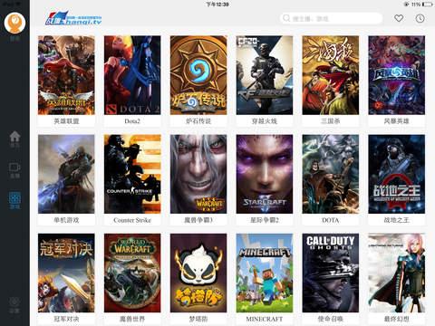 战旗TV iPad版 3.0.4 官方版