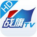 战旗TV iPad版