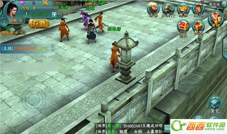 三剑豪TV版v4.1.0电视版截图1