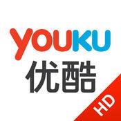 优酷HD for iPadV9.3.0 官方最新版