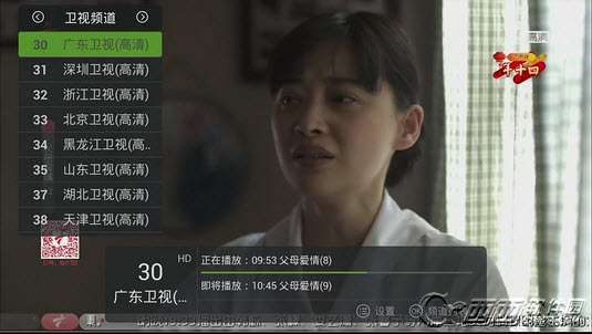 泰捷视频TV版v4.1.2.1电视版截图1