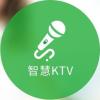 微信智慧KTV