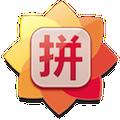 mac版输入法孙拼音(sunpinyin)