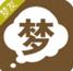 周公解梦官方版app