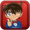 名侦探柯南ol360版