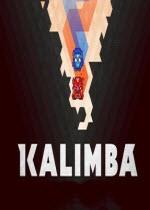克林巴Kalimba中文版