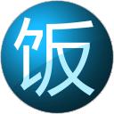 mac饭否发图工具(DragFan)V1.3.4.18官方最新版