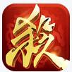 三国杀传奇360版9.15.1.3安卓版