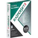 Mac卡巴斯基病毒扫描软件(Kaspersky Virus Scanner)