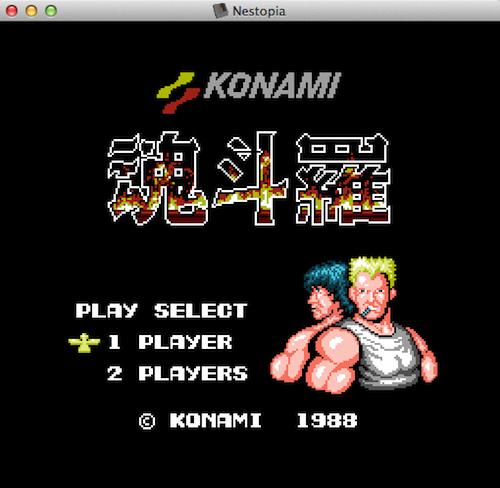 魂斗罗Mac版 V1.0官方正式版