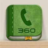 360安全通讯录wp版
