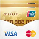 51信用卡管家wp官方版