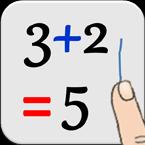 手机智能计算器(IdeaCalc)v3.3.0 安卓版