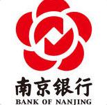 南京银行手机银行