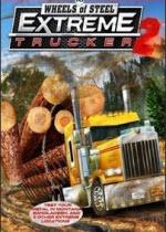 18轮大卡车极限卡车司机2