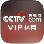 央视体育VIPV5.3 ios版