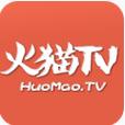 火猫TV app