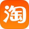 淘宝 for iPhone