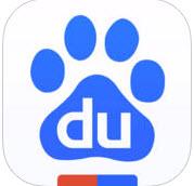 手机百度v11.0.0 官方ios版
