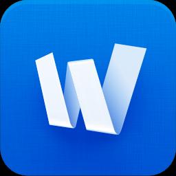 为知笔记(Wiz)v4.13.12.0 官方正式版