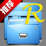 RE管理器v4.9.7 汉化版