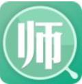搜名师教师版app
