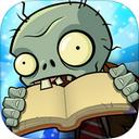 植物大战僵尸:魔法书V1.1.4 ios版