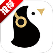 腾讯企鹅fm appV4.1.2.6 安卓官方版