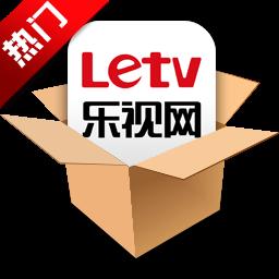 乐视视频播放器V7.3.2.195 官方正式版