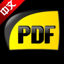 SumatraPDF最新版v3.3.13114 绿色中文版