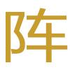 Zpix点阵中文字体