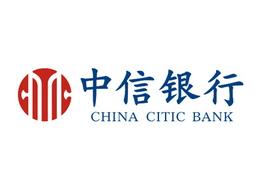 中信银行网银_中信银行手机银行_安全控件