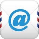 邮件大师V2.0 ios版