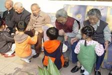 幼儿园重阳节活动方案范文
