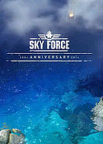 傲�庑埴�周年版(Sky Force Anniversary)