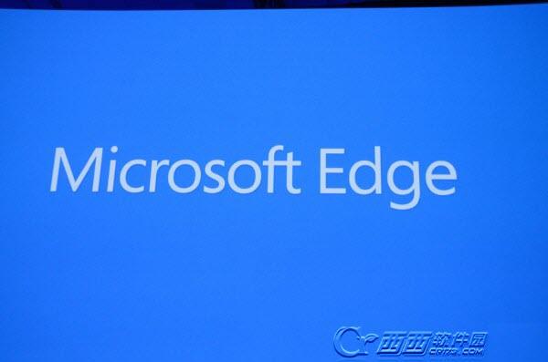 微软Edge浏览器 官方最新版