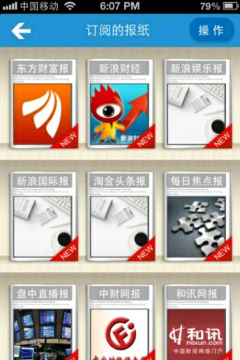 淘金路app 7.2.30  安卓版