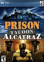 监狱大亨:阿尔卡特兹