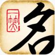起名大师app7.0 安卓版