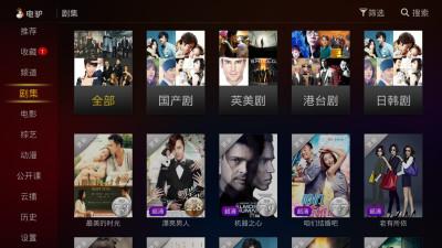 电驴HD V1.2 安卓版
