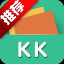 百度传课kk20172017.10.20.84 官方版