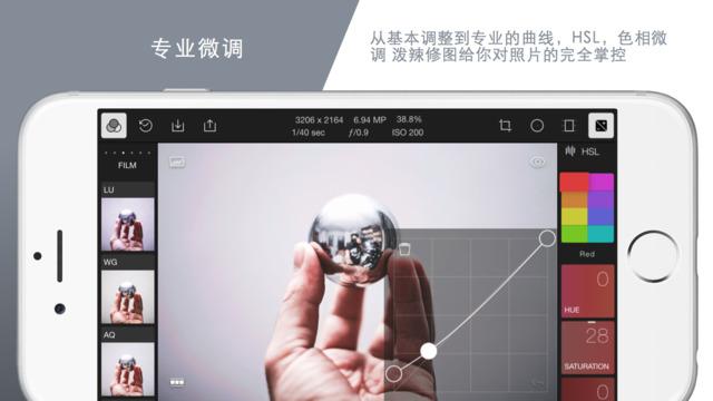 泼辣修图app 5.0.5.0 安卓版