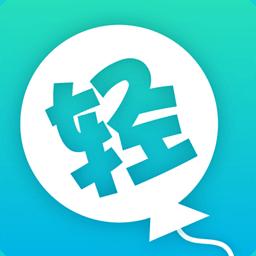 轻漫画appV5.6 官方安卓版