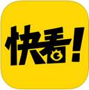 快看漫画iosV3.4.0官方iphone版