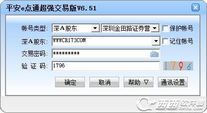 平安证券软件 V6.74 官方最新版