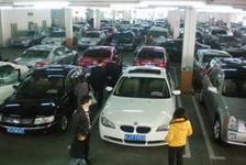 机动车买卖合同范本
